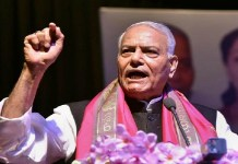 Yashwant Sinha speech in Trinamool Congress's Maharali on Democracy