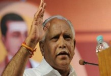 Yeddyurappa told Government is trying to hide failure