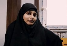 Shamima Begum : IS teenager to lose UK citizenship