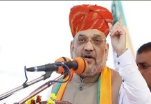 Amit Shah's claim will form Modi government again in the country in jaipur