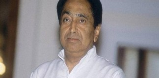 cm kamalnath Insistence to NABARD will help of agriculture scenario