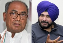 Digvijay Singh Advice to Navjot Sidhu explain to your friend Imran