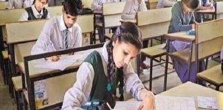 MP Board 2019 10 th and 12th Board exams start from one and two march in mp