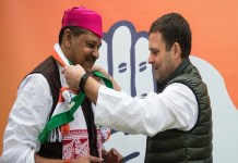 Former cricketer Kirti Azad joins Congress