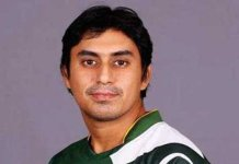 Nasir Jamshed set to face bribery trial in UK