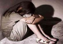 15-year-old minor rape in Indore, absconding accused