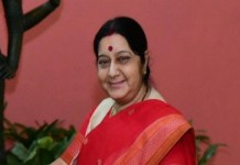 Sushma Swaraj to address 46th meeting of OIC