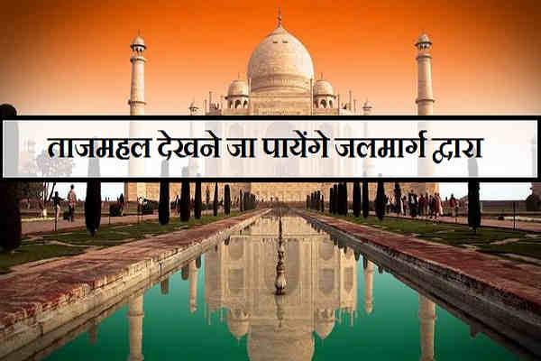 delhi to agra tour taj mahal
