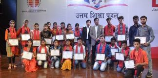 Birla Uttam gave scholarships to students of about 26 districts of MP