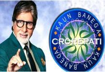 Kaun Banega Crorepati 11 First Promo