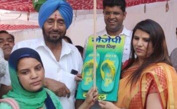 Haryana BJP leader rekha Shakya joins JJP