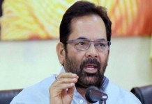 Abbas Naqvi calls haj quota increased for third consecutive term during Modi's tenure