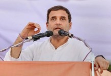 Rahul Gandhi calls Modi change adani -Amani's black money by running two thousand notes