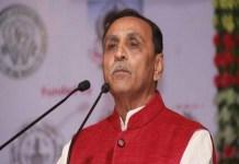 Vijay Rupani told Navjot Sidhu Pakistan's broker in bihar election relly