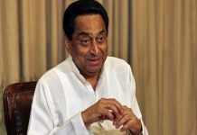 Kamal Nath writes letter to Shivraj Singh Chauhan for farmers debt waiver