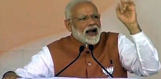 PM Modi calls 'One finger mistake' killed Madhya Pradesh