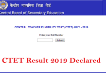 CBSE CTET EXAM 2019 RESULT DECLARED