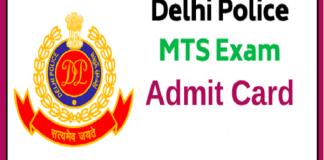 Delhi Police Multi Tasking Staff Admit Card issued