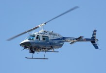 Helicopter service will start soon for tourists in Mirzapur