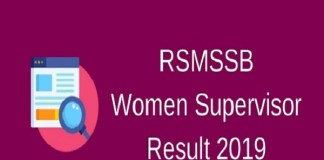RSMSSB Female Supervisor Examination result declared