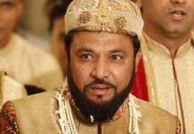 mughal descendant prince habeebuddin tucy offers gold brick for ram temple