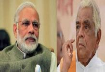 Prime Minister Narendra Modi expressed grief over Gaur's death