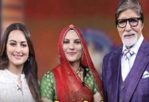 For whom did Hanumanji bring Sanjeevani ', Sonakshi Sinha could not answer this question in KBC 11