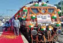 Ranchi-Dehri on Sone Intercity Express train launched