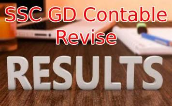 SSC Constable GD revised result