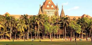 law clerk bombay high court recruitment