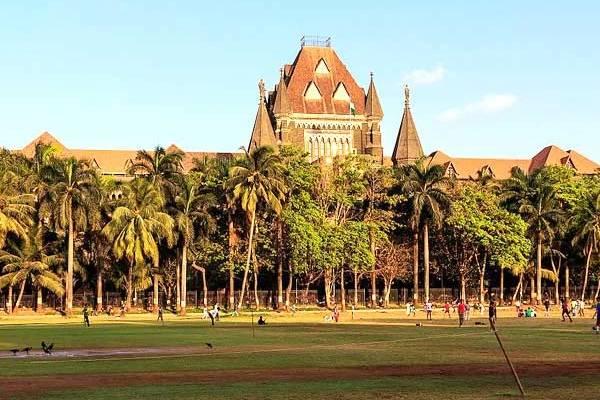 law clerk bombay high court recruitment