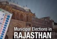 Councilors will choose municipal body chief in Rajasthan