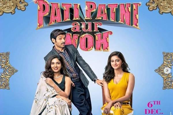kartik-aryan-bhumi-pednekar-ananya-pandey-pati-patni-aur-woh-poster