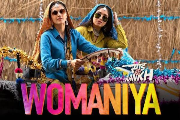 Saand ki aankh song womaniya taapsee and bhumi Pednekar