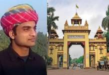 Dr. Firoz khan changed department amid appointment disputes in BHU