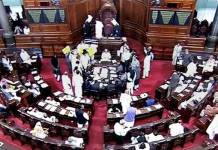 Uproar in Lok Sabha over demand for GST dues