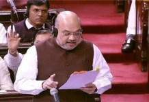 Modi government passed important bill in winter session