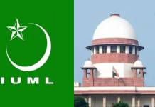 IUML challenged the Citizenship Amendment Bill in the Supreme Court