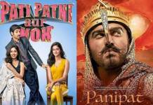 box office collection day 4 of the film panipat and pati patni aur woh