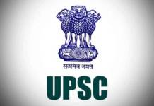 senior examiner upsc recruitment