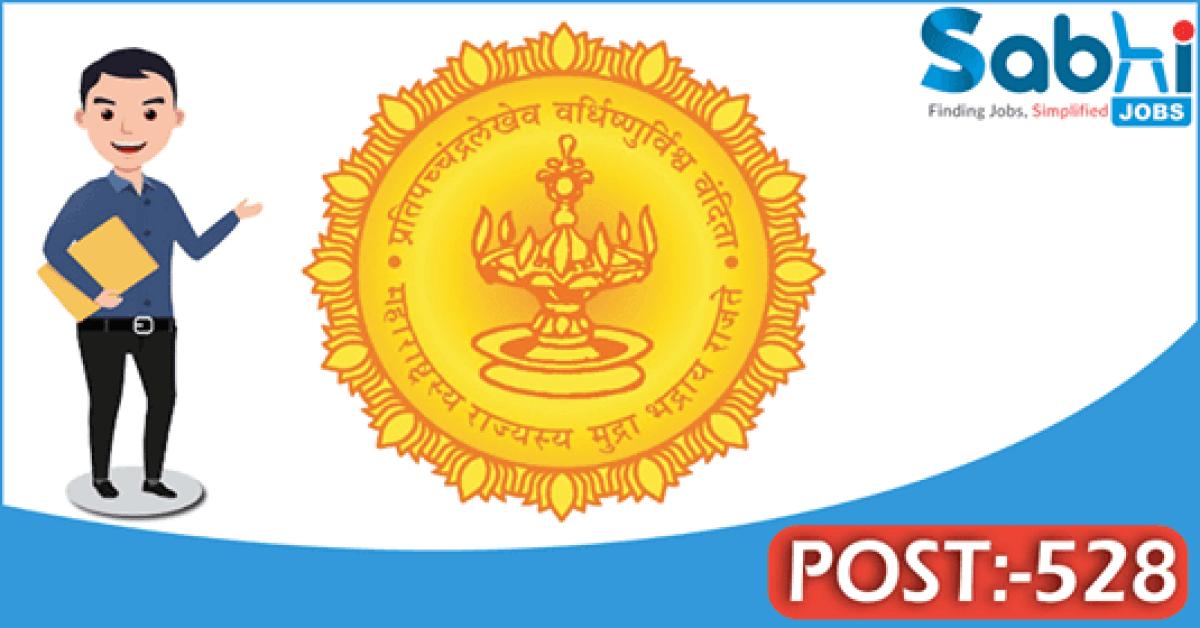 Government of Maharashtra recruitment 2018 notification 528 Staff Nurse