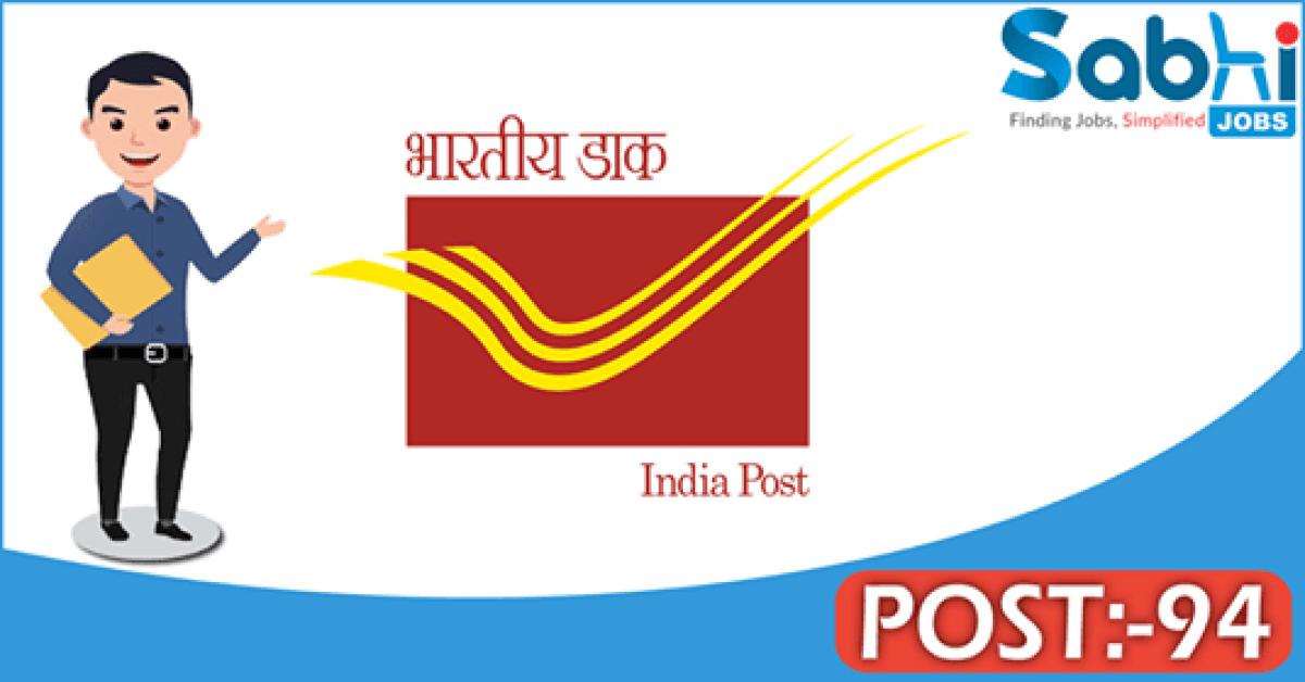 AP Postal Circle recruitment 94 Multi-Tasking Staff