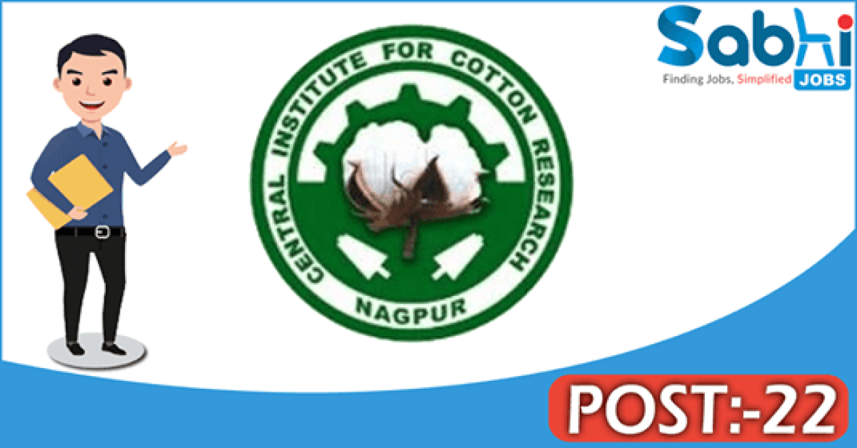 CICR recruitment 2018 notification Apply 22 Young Professional