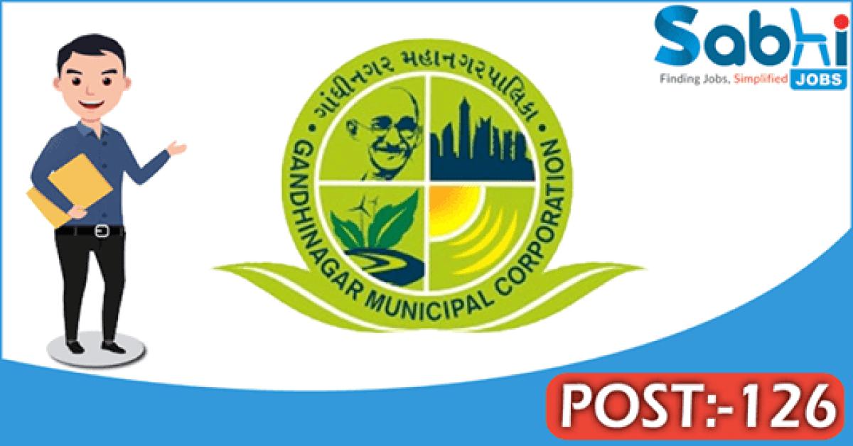Gandhinagar Municipal Corporation recruitment 2018 notification 126 Health Officer, Clerk