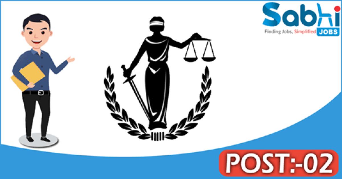 High Court of Punjab & Haryana recruitment 02 Driver
