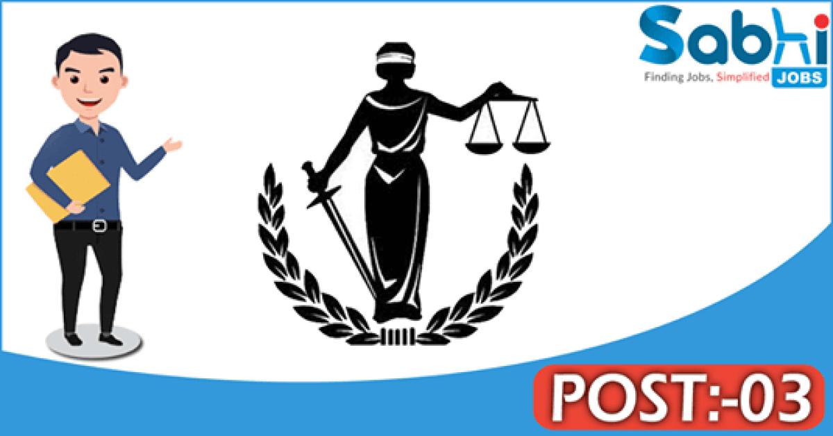 Kerala High Court recruitment 03 Programmer