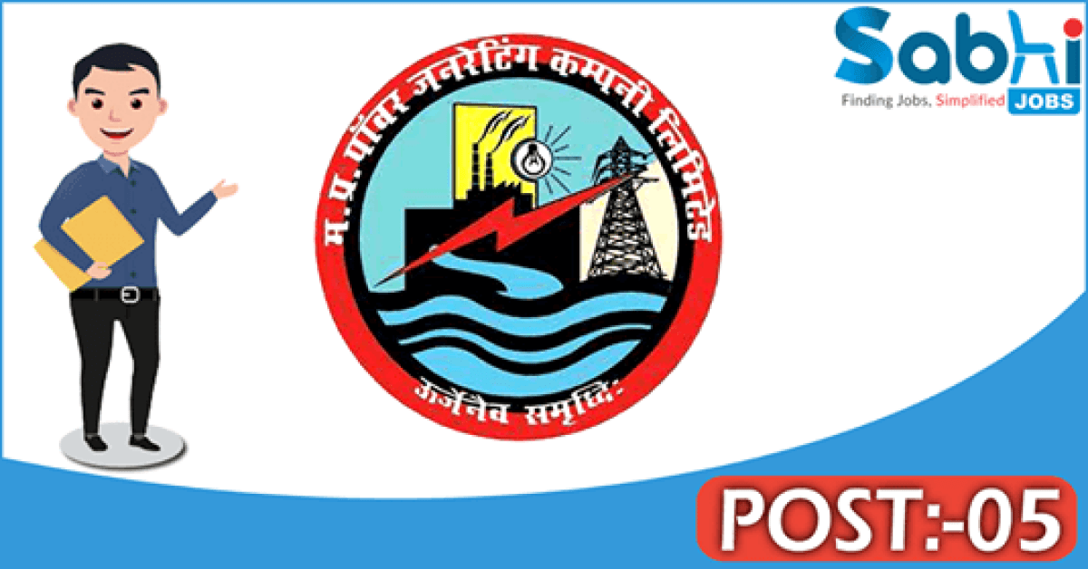MPPGCL recruitment 05 Assistant Engineer