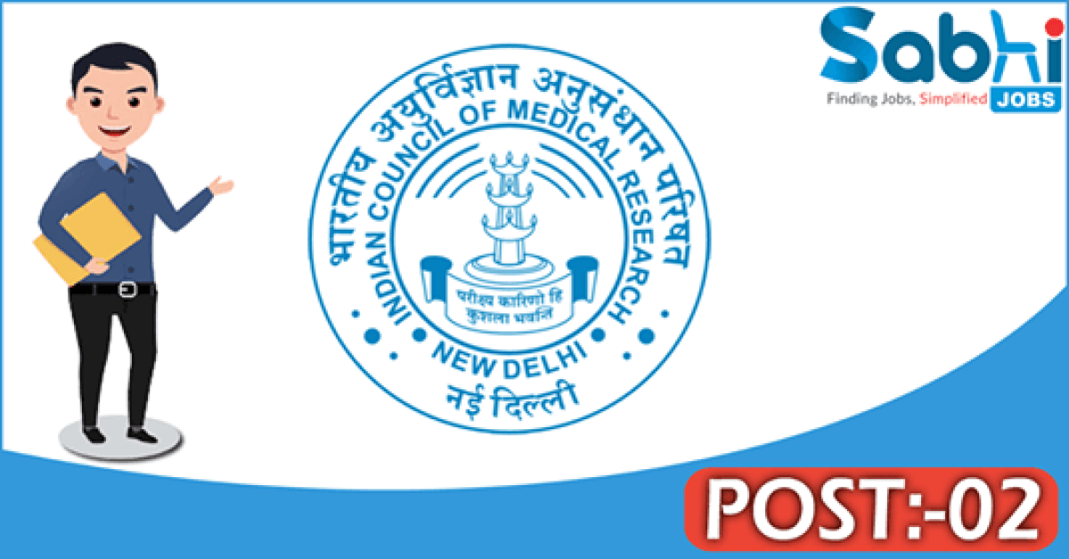 NIN recruitment 2018 notification Apply for 02 Project Technician