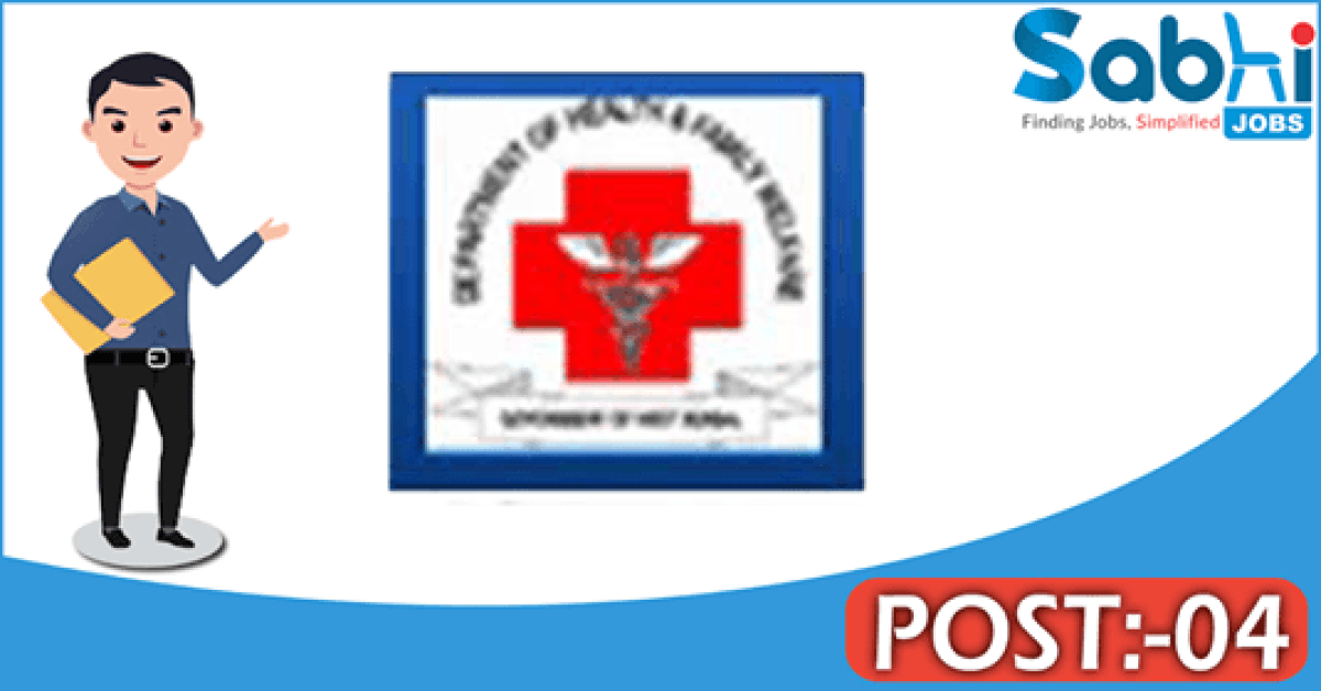 WB Health recruitment 2018 notification 04 General Nursing Midwifery