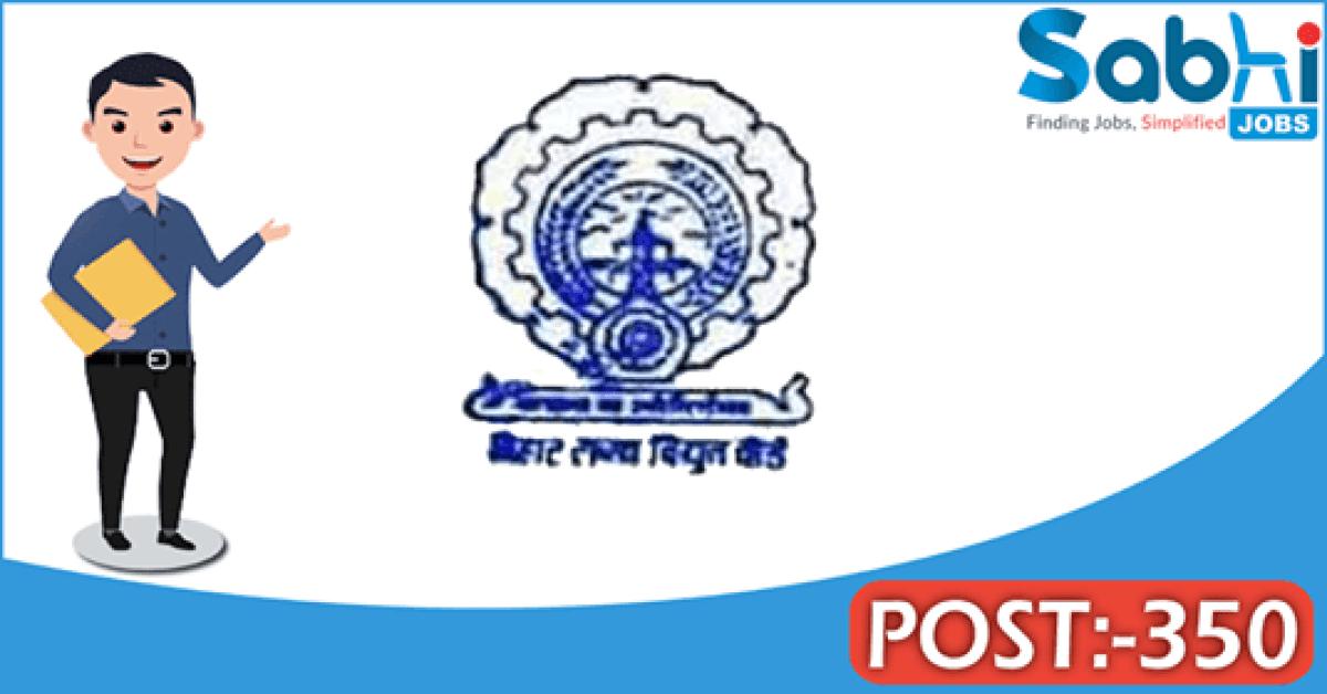 BSPHCL recruitment 350 Junior Accounts Clerk